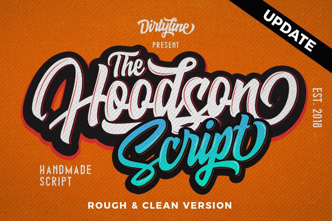 Hoodson Script Header 1